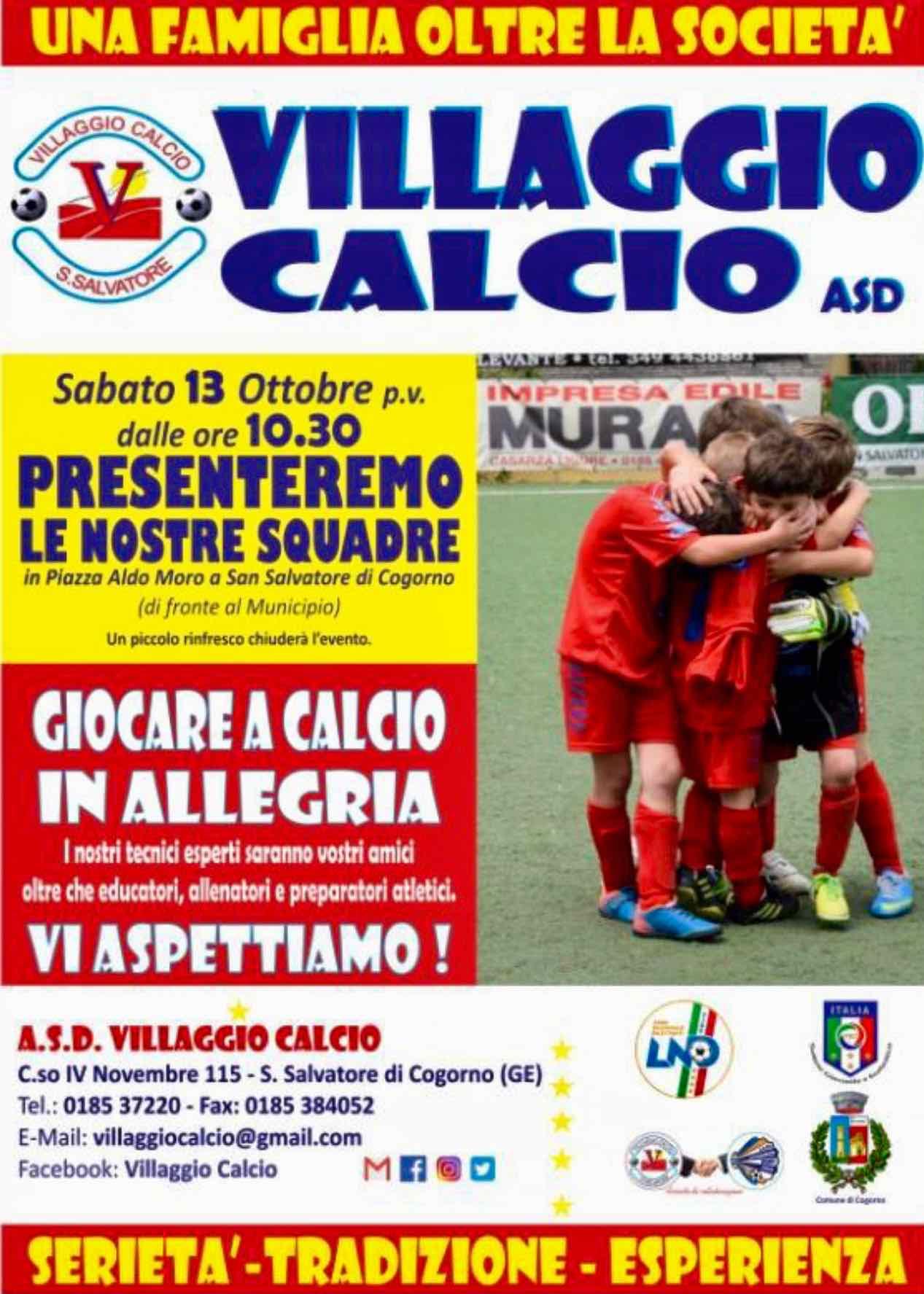 Presentazione squadre2018-19 Villaggio Calcio
