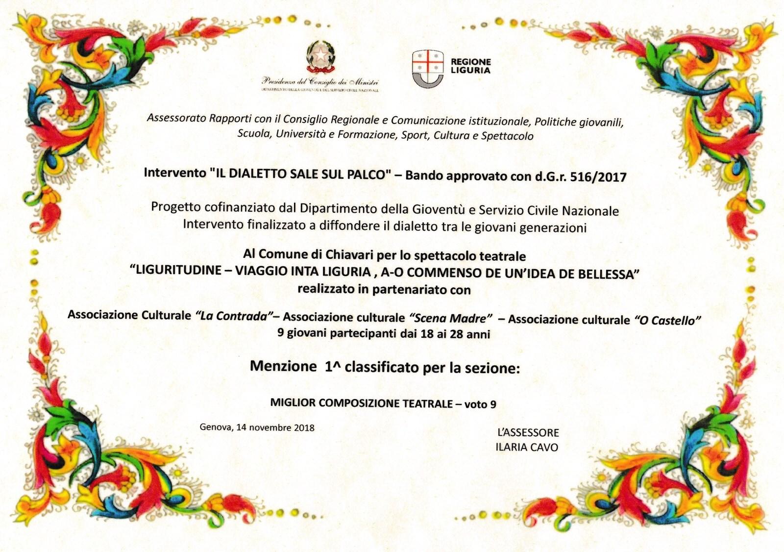 Premiazione-progetto-Liguritudine-alla-Notte-dei-Talenti-2018-di-Genova