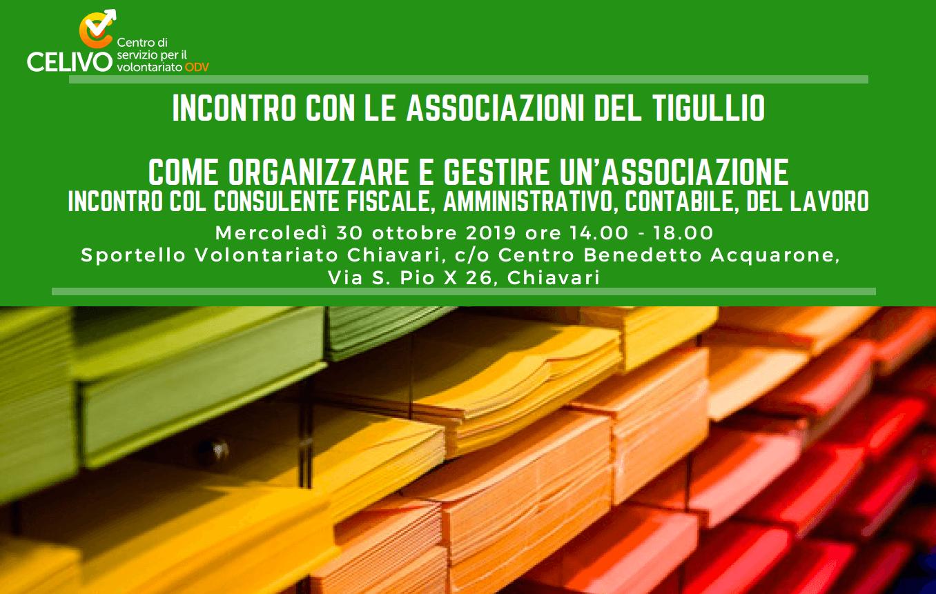 Celivo - Corso Come organizzare e gestire un'associazione - Incontro col consulente fiscale, amministrativo, contabile, del lavoro