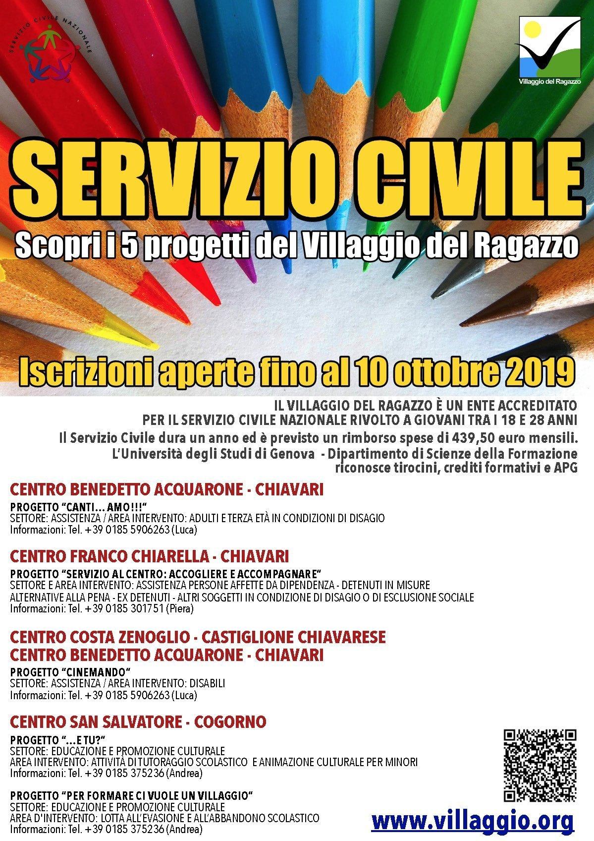 Villaggio del Ragazzo - Servizio Civile Universale 2019 - locandina